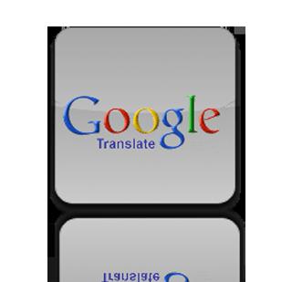 Terjemahan Google